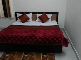 Hotel Tanishq, Kota (рядом с городом Nānta)