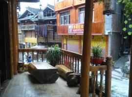 Zhao Xin Shan Xiong Inn, Liping (Gaoqing yakınında)