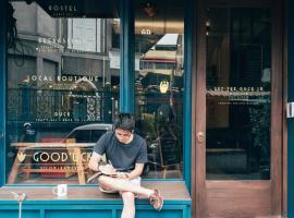 Good'uck boutique Hostel at Silom
