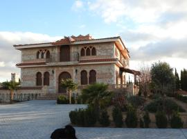 Casa Rural Alborada Riad, Puebla de Almenara (рядом с городом Zafra de Záncara)