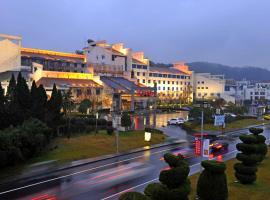 Huangshan International Hotel, Huangshan (Xintan yakınında)