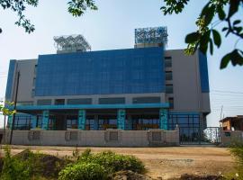 Hotel Raj Imperial, Rāj Nāndgaon (рядом с городом Dongargarh)