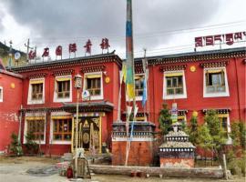 Xiahe Labrang Red Stone International Hostel, Xiahe (Sangkog yakınında)