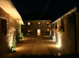 Les gites d'Hellen 2, Логона-Даула (рядом с городом Daoulas)