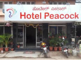 Hotel Peacock, Hubli (рядом с городом Gadag)