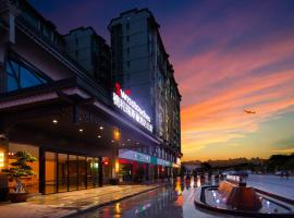 Swisstouches Guangzhou Hotel Residences