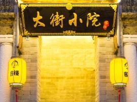 Chaozhou Hello Inn, Chaozhou (Puwei yakınında)