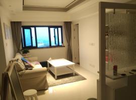 Qiyuan Apartment