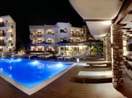 Hotel Korali, Трулос (рядом с городом Кукунарис)