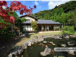 Aoi Philosophers Path Villa
