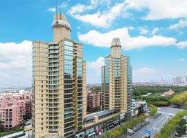 Green Court Residence Jinqiao Diamond Shanghai, Şanghay (Luhang yakınında)