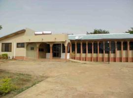 Nyeya Guest House, Bolgatanga (рядом с городом Yikene)