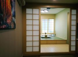Marc Residence KLCC - Tatami House
