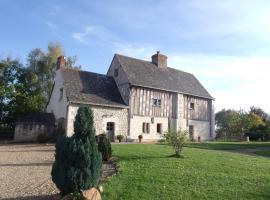Le Grand Boust, Longué (рядом с городом Brion)