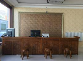 Tongcheng guest house