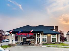 Heritage Inn & Suites - Brooks, Brooks (Tilley yakınında)