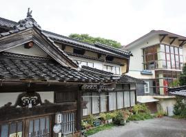 Yonagoya, Kami (Fukuoka yakınında)