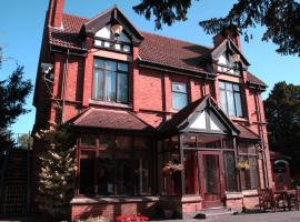 Blaby Westfield House Hotel, Лестер (рядом с городом Enderby)