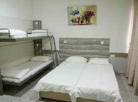 HI - Pkiin Hostel, Buqei'a (рядом с городом Beit Jann)
