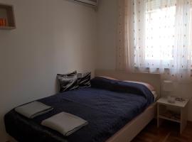 Apartman Ana, Аранделовац