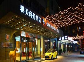 Qimei Business Hotel