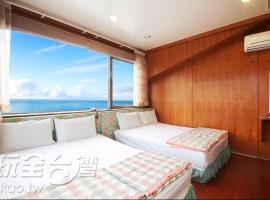 Shuang Fa Hotel
