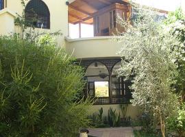 El Nakhil Hotel