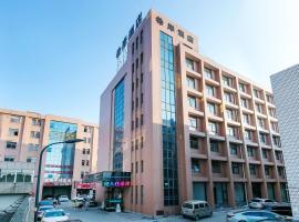 Xi'an Hotel Xiaoshan Airport Branch