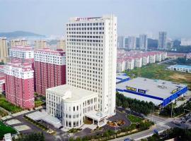 Qingdao West Coast Zhu Shan Hotel, Qingdao (Xin'an yakınında)