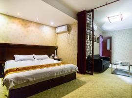 Shantang Yaxuan Hotel