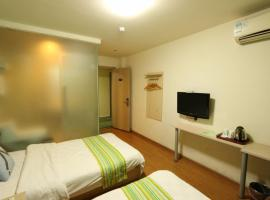 Pai Hotel Gannan Corperation Bus Company, Hezuo (Lintan yakınında)