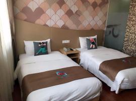 Pai Hotel Chongqing Wanzhou Beishan Shanshui International, Wanxian (Hanfeng yakınında)