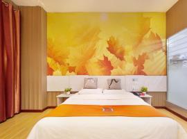 Pai Hotel Beijing Wangjing