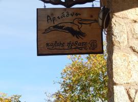 Guesthouse Ariadni, Lemos
