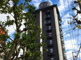 Hotel Aria(Adult Only)