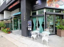 Bridal Tea House Hotel Hung Hom - Gillies Avenue South, Hong Kong