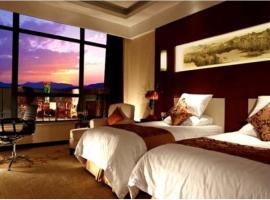 New Century Fengming Resort Zaozhuang, Zhaozhuang (Taozhuang yakınında)