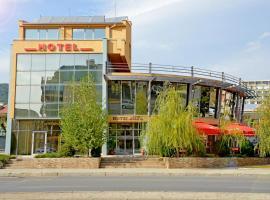 Dream Hotel, Sliven