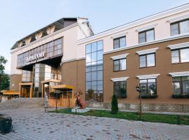 Aragon Hotel, Ryazan