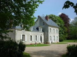 Le Château de Mondan, Guécélard (рядом с городом Parigné-le-Pôlin)