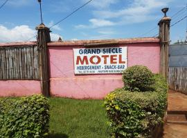 Grand Siecle Motel, Bafoussam (Dschang yakınında)