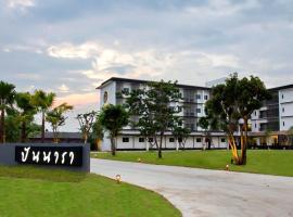 Pannara Hotel, Lop Buri