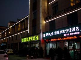 Jixi International Youth Hostel, Jixi (Xionglu yakınında)