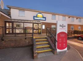 Days Inn Watford Gap, Watford (рядом с городом Kilsby)