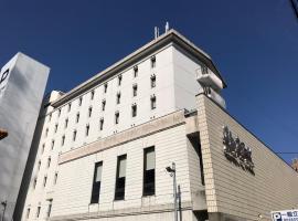 北 ホテル