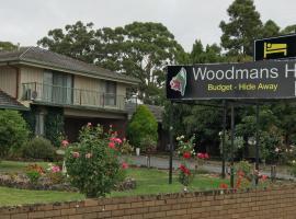 Woodmans Hill Motel