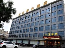 Zhengda haixing hotel jiexiu, Jiexiu (Fenyang yakınında)