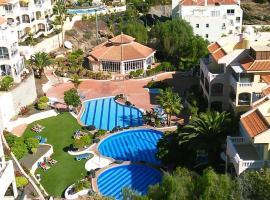 Apartment Golf Park, Сан-Мигель-де-Абона (рядом с городом Гольф-дель-Сур)