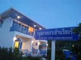 Blue sky Koh larn Resort, Ko Larn