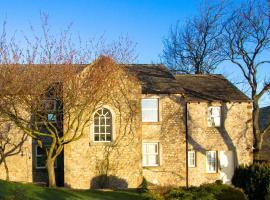 Warren House, Grassington (рядом с городом Kettlewell)